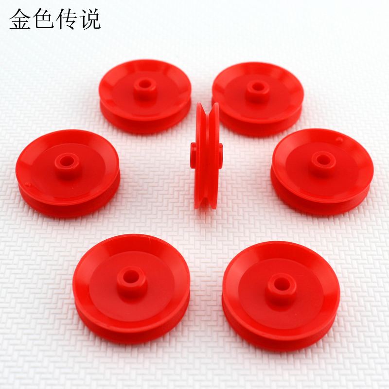 F17644 JMT 5Pcs 29*5.8*3.9 mm Plastic <font><b>Pulley</b></font> Wheel Toy Hub Train Flywheel Concave wheel Static <font><b>pulley</b></font> DIY Toy <font><b>Car</b></font> Accessory image