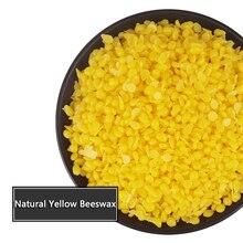 50 г натуральный желтый пчелиный воск Diy косметический материал пищевой чистый натуральный пчелиный воск ручной работы мыльные принадлежности пчелиный воск изготовление новых