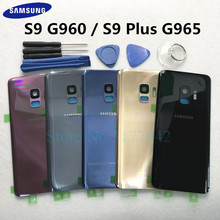 S9 후면 배터리 커버 하우징 삼성 갤럭시 s9 플러스 s9 + g965 g965f g965fd s9 g960 g960f g960fd 후면 유리 케이스 + 도구