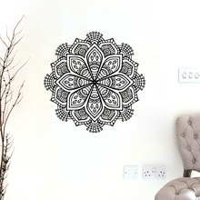 ZOOYOO Beautiful Mandala Flower Wall Sticker Home Decor Vinyl Art Decal Hollow Out Design Living Room extra thick classical flower design home decor vinyl wallpapers