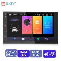 EKIY 7 ''ips 2G 32G Android 9,0 Универсальный gps навигации Авторадио автомобильный мультимедийный плеер BT 4G wi Fi стерео радио видео плеер