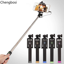 Mini Selfie Stick Selfy Handheld Extended WIRED Monopod Portrait Taker Video Recorder UNIVERSAL FIT with IOS Android Smartphones