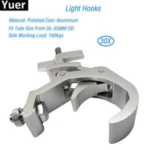 Image 1 - 30pcs/lot Professional Clamp Hook For Stage Light Aluminium Disco DJ Lingt Hook Quick Coupler Truss Clamp Aluminum Allay Clamp