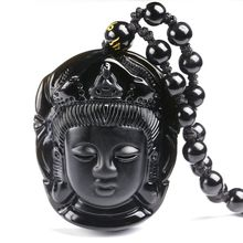 Natural Obsidian Beaded Curtain Pendant Black Matagaly Guanyin Head Buddha Pendants