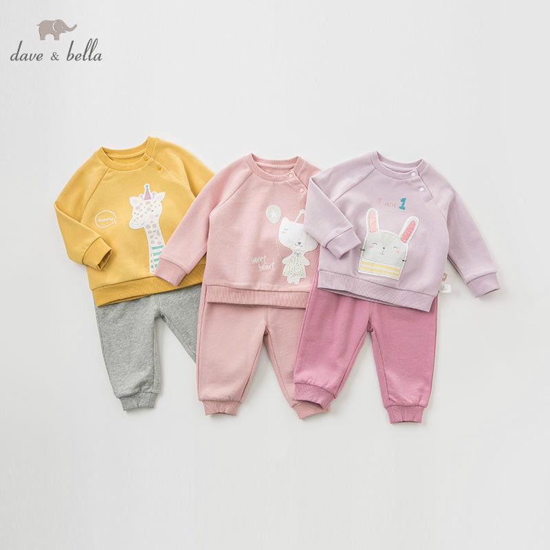 DBM9611 dave bella autumn infant toddler baby girls fashion clothes kids long sleeve clothing sets children 2 pcs suit-in Clothing Sets from Mother & Kids    1