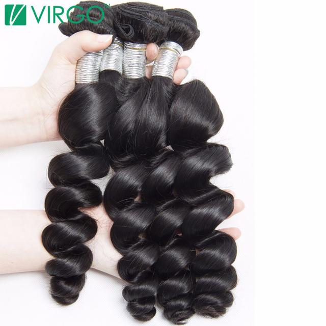 Hotsie Brazilian Loose Wave Hair