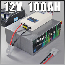 12V 100Ah LiFePO4 Battery Pack ,1200W Electric Bicycle Battery + BMS Charger 12v lithium scooter electric bike battery pack 4pcs lot no taxes lifepo4 lithium battery pack 12v 100ah for ebike scooter bicycle tricycle rickshaw motorcycle