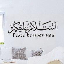 Árabe arte muçulmano 3d adesivos de parede decoração para casa sala estar decalque diy removível vinis islâmico adesivo allah alcorão mural