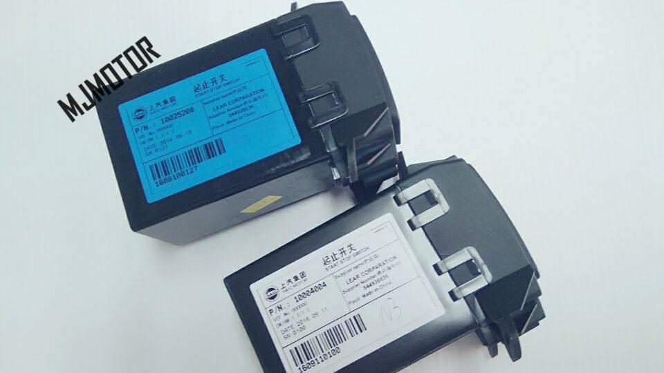 2 modèles interrupteur de démarrage-arrêt bouton d'arrêt pour chinois SAIC ROEWE 550 MG6 Auto voiture moteur pièces 10004004 - 2