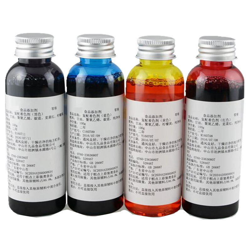 400ml edible <font><b>ink</b></font> DIY food <font><b>ink</b></font> use for cake Edible <font><b>ink</b></font> bottle For <font><b>Epson</b></font> 1390 T50 R330 R230 <font><b>R270</b></font> R290 1400 1410 4*100ml Edible <font><b>ink</b></font> image