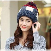 Модные ЦВЕТА леди Толстые Теплые Шапочки Ручной Работы Hat Caps Зимний Подарок