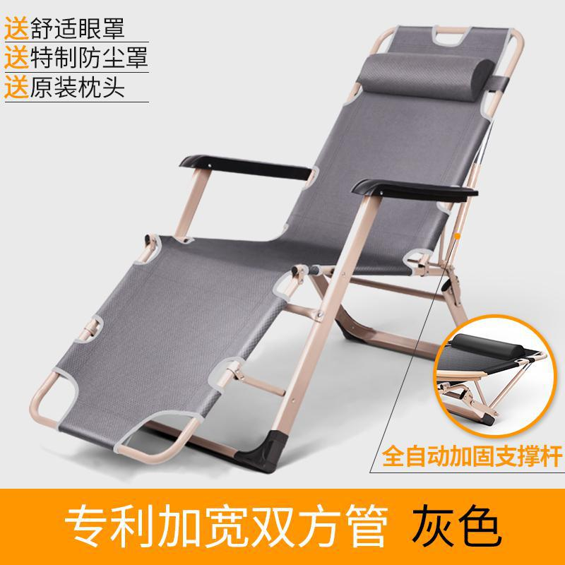 ad070ed8be61 Detail Feedback Questions about Outdoor Folding Chair Home Office Nap  Recliner Chair Sitting Laying Siesta Deck Chair Couch Winter Summer Fishing  Beach ...