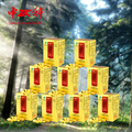 9PCS Herb Reishi/Lingzhi Spore Oil Soft Gel Triterpenes>20g/100g anti-cancer Reducing the side effects of chemotherapy