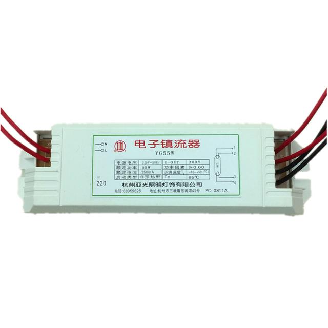 55W UV Lamp Ballast  AC220V Electronic Ballasts Fluorescent Lamps Ultraviolet Light Rectifier