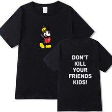 Футболка XXXTENTACION Rapper Micky, Детская футболка с принтом надписей, Мужская/Женская/мужская футболка Swag/Xxxtentacion/хип-хоп