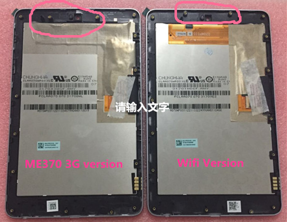 ME370 3G or Wifi version LCD screen display+ Touch Digitizer with frame For 7.0 Asus Google Nexus 7 1st black Free shipping