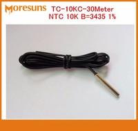 Free Shipping TC 10KC 30M NTC 10K B 34351 Accuracy NTC Thermal Probe NTC Sensor Probe