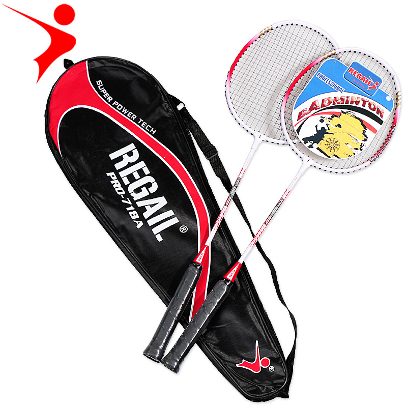 2pcs Aluminum Alloy Racket Suitable For Students Light And Toughness Square Pat Head Tension 18-20 Lbs Length] 660mm