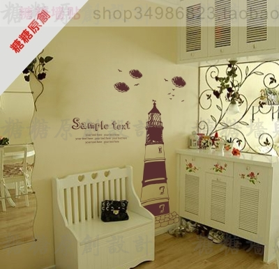 Delightful DCTAL Large Lighthouse Wall Stickers, Lighthouse Wall Decal Mediterranean  Style Home Decor Wall Stickers