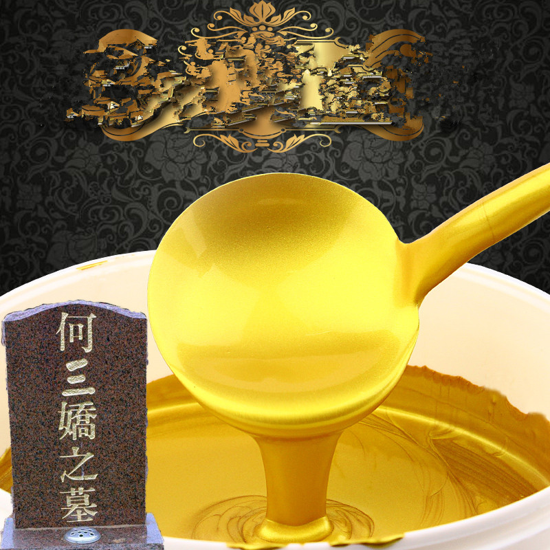 Free Shipping 1pcs Bright Gold Paint  Metal Lacquer, Wood Paint, Tasteless Water-based Paint, Can Be Applied On Any Surface