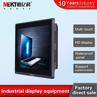RJ45 Smart Android touch display 12.1 inch widescreen 16:9 waterproof panel capacitor multi touch tablet computer