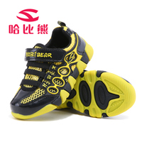 Children Sports Shoes Boys Girls Spring Air Cushion Shoes Comfortable Kids Casual Sneakers Big Child Running