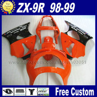 7 подарки пользовательские мотоцикла обтекатели комплект для Ninja Kawasaki 1998 ZX 9R р 98 99 1999 комплекты Красный тела обтекателя запчасти комплекты Г
