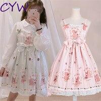 Japanese Style JK Sweet Lolita Dress Girl School Daily Lovely Skirt Bowknot Summer Lolita Vintage Dress