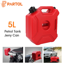 Partol 5L топливные баки пластиковые бензиновые банки для автомобиля канистра для крепления мотоцикла канистра для бензинового масла контейнер для топлива канистра