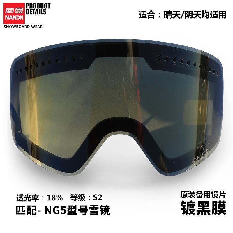 c5cbb9d84bf 2019 NANDN DIY Double Layer Anti Fog Ski Goggles Lenses Changeable ...
