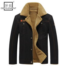 Фотография DIFFELEMENT Winter Jackets Men