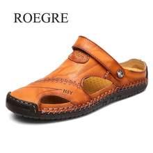 2b50337224b Классические мужские мягкие сандалии удобная мужская летняя обувь кожаные  сандалии большой размер мягкие сандалии мужские римские