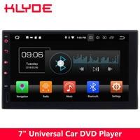 KLYDE 7 Octa Core 4G Android 8 4GB+32GB 2DIN Universal Car DVD Player For Hyundai Tiburon Terracan Santa FE Sonata Elantra I20