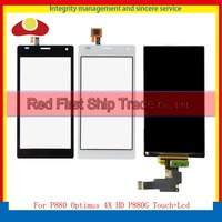 10pcs Lot 4 7 For LG P880 Optimus 4X HD P880G Touch Screen Digitizer Outer Glass