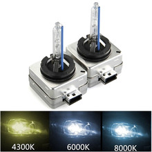 2x D1S HID Bulbs 35W HID Xenon Headlight Bulb With Metal Bracket Protection 4300K 6000K 8000K XENON HID Auto Headlamp Light