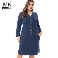 Miaoke 2019 Spring Ladies Plus Size denim dress womens elegant Clothing large Size long sleeve dress