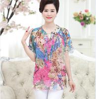 2017 Newest Summer Silk Chiffon Shirt Plus Size Floral Printed Elegant Women S Short Sleeve Silk