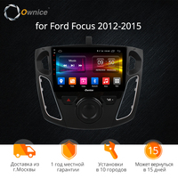 Ownice K1 K2 K3 Octa 8 Core Android 9.0 Car Radio Player GPS Navi For ford 2012 2015 Focus 3 Support DVD 4G Sim Car DAB+ TPMS