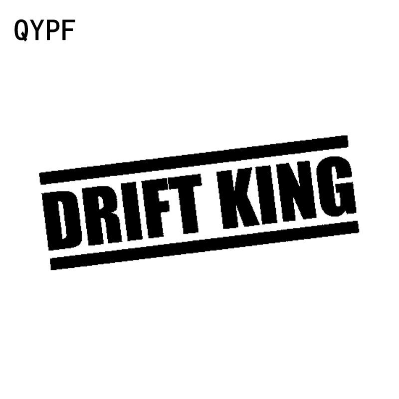 QYPF 14cm*4.4cm Fashion DRIFT KING Motorcycle Decal Black Silver Vinyl Car Sticker Accessories C15-1511