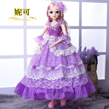 цена 60cm Girl Doll Toy Fashion Diy Smart Jointed Doll Large Doll Princess Baby Simul Doll Set Girl Birthday Toy Decorative Kids Gift онлайн в 2017 году