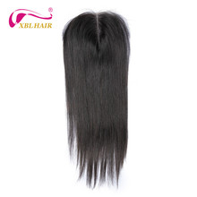 XBL HAIR Peruvian Straight Lace Closure Middle Part 100 Remy Human Hair Natural Color 8 20