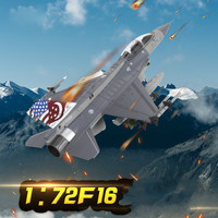 21*14.5*16cm F16 Airplane Model Alloy Model Aircraft 1:72 Simulation Military Fighter Model Decorative Model Airplane F16D