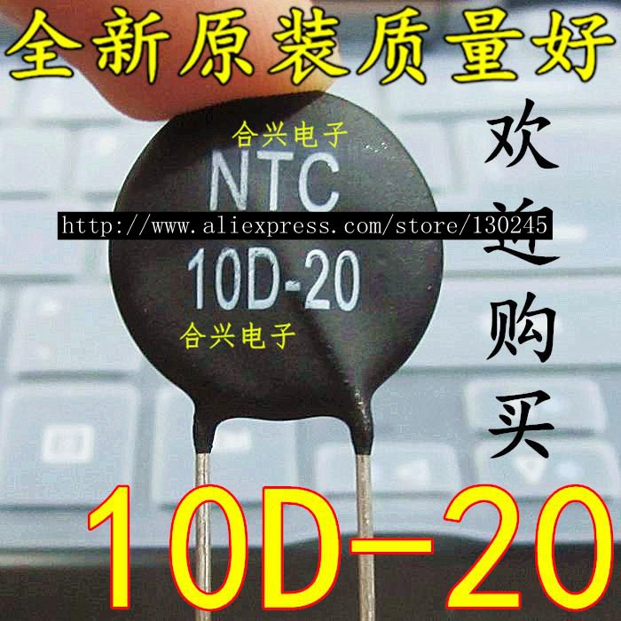 5pcs/lot NTC10D-20 NTC 10D-20 10D20 DIP-2 In Stock