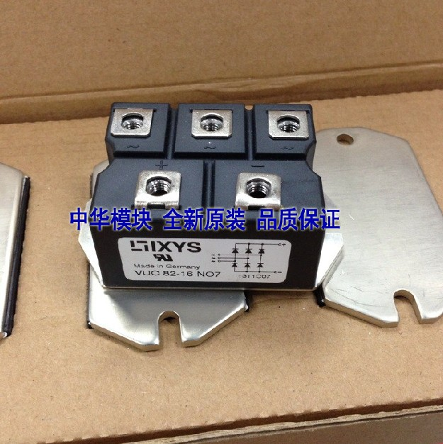 Accessoires de maison neufs VUO62-14 no7 VUO62-14 n07/module que domestiqueAccessoires de maison neufs VUO62-14 no7 VUO62-14 n07/module que domestique