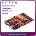 Бесплатная доставка LED контроллер X8 полный цвет ПОСЛЕДОВАТЕЛЬНЫЙ порт светодиодный контроллер карта 128*9999 для p6 p8 p10 p12 p16 p20 led этап экран