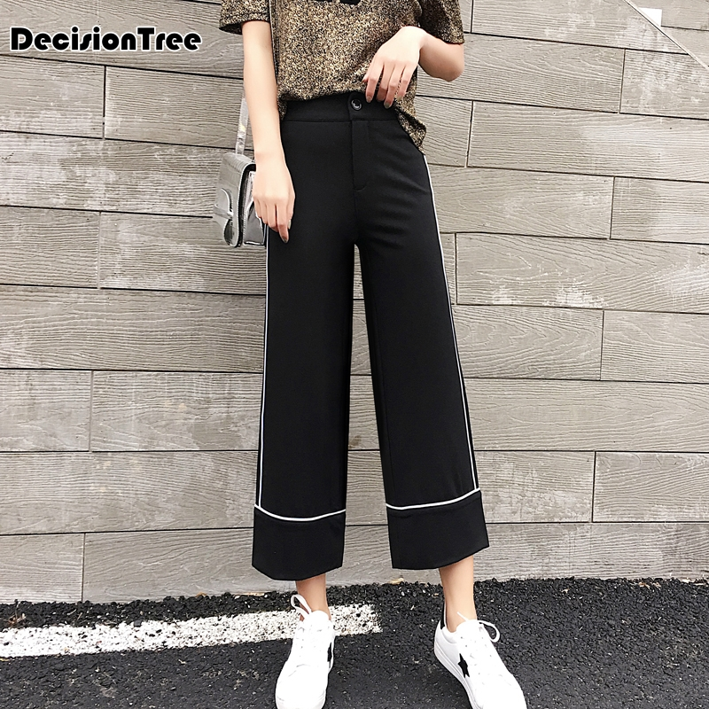 2019 new women pants wide leg pants female trousers full length high waist loose fit drawstring three available 2