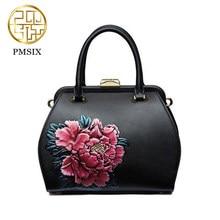 c0607c8bae Pmsix delle donne di Cuoio borse 2018 nero di modo di lusso in rilievo del  sacchetto di spalla di grande capacità borsa postino