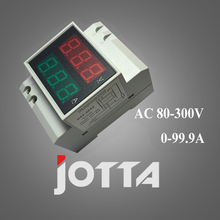Din rail Dual LED display Voltage and current meter AC 80-300V  Din-rail voltmeter electrical meter single meter AC meter