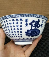 Jingdezhen ceramics, blue and white porcelain, home furnishings, handicrafts, Buddha shaped porcelain bowls