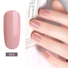 Rubber Base Coat Top Color Gel Polish Nude Lak UV LED Lacquer 2 in 1 Camouflage Manicure 8ml